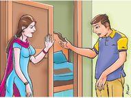તો હું પત્નીનું કરું શું ?|રસરંગ,Rasrang - Divya Bhaskar
