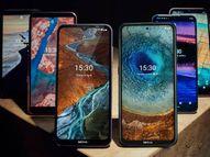નોકિયાએ X, G અને C સિરીઝના 6 સ્માર્ટફોન લોન્ચ કર્યાં, C સિરીઝ સૌથી સસ્તી અને X સૌથી પાવરફુલ સિરીઝ|ગેજેટ,Gadgets - Divya Bhaskar