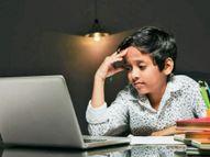 કોવિડ કાળમાં ઓનલાઇન શિક્ષણ: આ પેઢી કેવું ભણશે?|રસરંગ,Rasrang - Divya Bhaskar