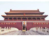 ચીન: તું હો ચીન, તો હમ પ્રાચીન!|રસરંગ,Rasrang - Divya Bhaskar