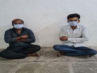 પત્નીના પ્રેમીને પતિ અને ભત્રીજાએ કાર હેઠળ કચડી હત્યા નિપજાવી|અમરેલી,Amreli - Divya Bhaskar