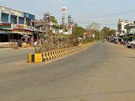 ડાંગના વઘઇ-આહવા નગરમાં બપોરે બે સુધી બજાર ચાલુ રહેશે|આહવા,Ahwa - Divya Bhaskar
