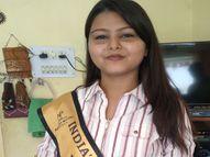 ઇન્ડિયાઝ ટોપ મોડલ 2021 સ્પર્ધામાં મધ્યપ્રદેશ ખાતે પોરબંદરની યુવતીએ મેદાન માર્યું, મીસ ગુજરાત બની|પોરબંદર,Porbandar - Divya Bhaskar