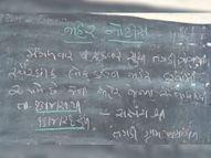 બોટાદના જાળીલા ગામમાં 4 દિવસનું સ્વૈચ્છિક લોકડાઉન બોટાદ,Botad - Divya Bhaskar