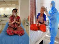 વડનગરમાં દર્દી હાથ જોડી કહે છે, 'અમે ભૂલ કરી; તમે ના કરતા', તો વેરાવળમાં નર્સ કોરોના દર્દીના વાળ ઓળીને દીકરીની જેમ સેવા કરે છે|વેરાવળ,Veraval - Divya Bhaskar