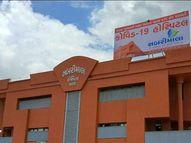પાટણની સબરીમાલા હોસ્પિટલના 50% બેડ કોવિડના દર્દીઓની સારવાર માટે અનામત રાખવા આદેશ કરાયો પાટણ,Patan - Divya Bhaskar