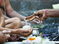 અંતિમવિધિ પહેલાં કરવા પડે છે બેસણાં, ઘરની લક્ષ્મીના પણ રાત્રે જ અંતિમસંસ્કાર કરી નંખાય છે!|રાજકોટ,Rajkot - Divya Bhaskar