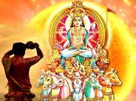 14 એપ્રિલથી સૂર્ય મેષ રાશિમાં પ્રવેશ કરશે, મેષ અને સિંહ સહિત 6 રાશિના જાતકોને લાભ થશે|જ્યોતિષ,Jyotish - Divya Bhaskar