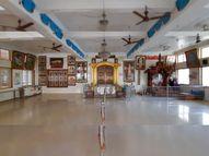 ભૂતનાથ, સ્વામિનારાયણ મંદિર 30 એપ્રિલ સુધી બંધ, માર્કેટીંગ યાર્ડમાં 16થી 18 એપ્રિલ 3 દિવસનું લોકડાઉન જાહેર કરતા માર્કેટીંગ યાર્ડના ચેરમેન જુનાગઢ,Junagadh - Divya Bhaskar