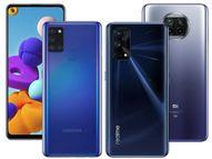 આ મહિને જ લોન્ચ થશે સેમસંગનો સસ્તો 5G સ્માર્ટફોન, કિંમત ₹20,000ની આસપાસ; આ 4 ઓપ્શન્સ પરથી નક્કી કરો તમારા માટે કયો 5G ફોન બેસ્ટ રહેશે|ગેજેટ,Gadgets - Divya Bhaskar