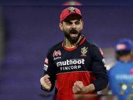 વિરાટ કોહલીની ટીમ 2014થી સિઝનની પહેલી બંને મેચ જીતવામાં સફળ રહી નથી|IPL 2021,IPL 2021 - Divya Bhaskar