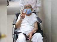 91 વર્ષના વડીલ 8 દિવસ સુધી ઓક્સિજન પર રહી કોરોના સામે લડતા રહ્યાં, અંતે માત આપી ઘરે આવ્યાં|ગાંધીનગર,Gandhinagar - Divya Bhaskar