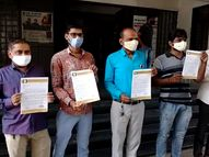 અમૃતમ યોજના અને આયુષ્યમાન ભારત યોજનામાં કોરોના વાઈરસની સારવારનો સમાવેશ કરવા સુરતમાં કલેક્ટરને રજૂઆત|સુરત,Surat - Divya Bhaskar
