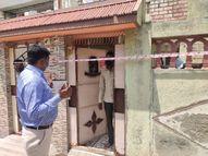 રાજકોટમાં કન્ટેનમેન્ટ અને માઈક્રો કન્ટેનમેન્ટ ઝોનમાં ઘરની બહાર નીકળનાર 4 લોકો સામે પોલીસ ફરિયાદ નોંધાઇ|રાજકોટ,Rajkot - Divya Bhaskar