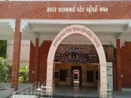 કોરોના મહામારીના સમયમાં ઉત્તર ગુજરાત હેમચંદ્રાચાર્ય યુનિવર્સીટીએ નિભાવી સામાજીક જવાબદારી પાટણ,Patan - Divya Bhaskar
