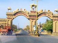જૂનાગઢ જિલ્લામાં આજે કોરોનાના 107 કેસ, એક દર્દીનું મોત, 72 દર્દી ડીસ્ચાર્જ થયા જુનાગઢ,Junagadh - Divya Bhaskar