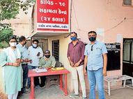 દાહોદ પાલિકા દ્વારા કોરોના માટે ગુરુવારથી સહાયતા કેન્દ્ર શરૂ કરાશે|દાહોદ,Dahod - Divya Bhaskar