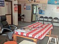 કવાંટ સામૂહિક આરોગ્ય કેન્દ્ર ડોક્ટર વગર રામભરોસે કવાંટ,Kavant - Divya Bhaskar