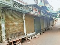 વિસનગરમાં કોરોના સંક્રમણ રોકવા બજારો 2 વાગ્યાથી સજ્જડ બંધ રહ્યા|વિસનગર,Visnagar - Divya Bhaskar