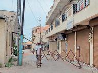 કોરોનાને રોકવા હવે જનતા મેદાને, ઠેર-ઠેર સ્વૈચ્છિક લોકડાઉન સુરત,Surat - Divya Bhaskar