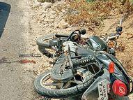 ડોડગામ નજીક ટ્રેક્ટરની ટોલી પાછળ બાઇક ઘૂસી જતાં ચાલકનું મોત થયું|વાવ,Vav - Divya Bhaskar