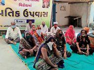નળાસર ગામના અનુસૂચિત જાતિના પરિવારો ન્યાયની માંગ સાથે પ્રતીક ઉપવાસ પર ઊતર્યા|પાલનપુર,Palanpur - Divya Bhaskar