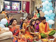 ડાકોરના પંડ્યા પરિવારે દીકરીની ઝૂમ એપ પર શાસ્ત્રોક્ત મંત્રોચ્ચાર સાથે સીમંત વિધિ કરી, દીકરી-જમાઇ સહિત 25 પરિવારો જોડાયા|NRG,NRG - Divya Bhaskar