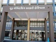 કોરોના દર્દી માટે 5 દિવસ સુધી કોઇ જગ્યા નથી, સરકારી કોવિડ હોસ્પિટલના તમામ બેડ ભરાઈ ગયા, ખાનગી હોસ્પિટલો પણ ફુલ જામનગર,Jamnagar - Divya Bhaskar