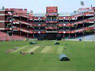દિલ્હી યુદ્ધના ધોરણે IPL માટે તૈયાર, એક અઠવાડિયા પહેલાં સ્ટેડિયમ સીલ કરાશે|IPL 2021,IPL 2021 - Divya Bhaskar