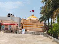 વેરાવળમાં કબુલ ભગત સાહેબના મંદિરે કોરોના સંક્રમણને કારણે ઉજવણી મોકુફ રખાઈ|વેરાવળ,Veraval - Divya Bhaskar