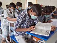 ધોરણ 1થી 9 અને 11ના વિદ્યાર્થીઓને માસ પ્રમોશન, ગુજરાત બોર્ડની ધો.10 અને 12ની પરીક્ષા મોકૂફ|અમદાવાદ,Ahmedabad - Divya Bhaskar