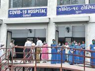 પોઝિટિવની સંખ્યા વધીને 79,512 થઈ ગઈ, મૃત્યુઆંક વધીને 1352 થઈ ગયો,ડિસ્ચાર્જનો આંકડો 70,348 થયો સુરત,Surat - Divya Bhaskar