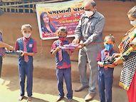 કોરોના કાળમાં બોરિદ્રાના ગ્રામજનો-શાળાના બાળકો મળી 300 લોકોને પગરખા પહેરાવ્યાં|રાજપીપળા,Rajpipla - Divya Bhaskar
