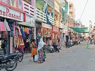 છોટાઉદેપુરમાં સ્વૈચ્છિક લોકડાઉનની જાહેરાતનું સૂરસૂરિયું, દુકાનો ખુલ્લી રહી|છોટા ઉદેપુર,Chhota Udaipur - Divya Bhaskar