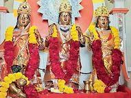 મહેસાણા શહેરમાં સતત બીજા વર્ષે શ્રીરામ રથયાત્રા નહીં નીકળે|મહેસાણા,Mehsana - Divya Bhaskar