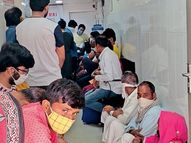 પાલનપુરમાં સોનોગ્રાફી, એક્સ-રે સેન્ટરમાં વેઇટિંગ ,100 દર્દીએ 80ને શંકાસ્પદ લક્ષણો|પાલનપુર,Palanpur - Divya Bhaskar
