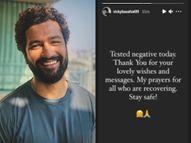 આલિયા ભટ્ટ પછી વિકી કૌશલ પણ કોરોનાવાઈરસ મુક્ત થયો, ફોટો શેર કરી લખ્યું, 'નેગેટિવ'|બોલિવૂડ,Bollywood - Divya Bhaskar