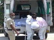રાજકોટમાં આજે બપોર સુધીમાં 284 કેસ નોંધાયા, 24 કલાકમાં 69 દર્દીના મોત|રાજકોટ,Rajkot - Divya Bhaskar