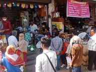 પાટણમાં સાત દિવસના લોકડાઉનના પગલે રવિવારે ખરીદી માટે બજારોમાં ભીડ જામી, સોશિયલ ડિસ્ટન્સના ધજાગરા પાટણ,Patan - Divya Bhaskar