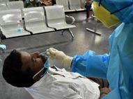 આવતીકાલથી રાજ્યની 26 જેટલી શૈક્ષણિક સંસ્થામાં RTPCR ટેસ્ટ થશે, દર્દીઓના સેમ્પલ કલેક્ટ કરી આરોગ્ય તંત્ર તેમને મોકલશે અમદાવાદ,Ahmedabad - Divya Bhaskar