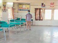 શહેરા,બોરીયા સામૂહિક-નાંદરવા આરોગ્ય કેન્દ્રમાં કોવિડ કેર સેન્ટર તૈયાર કરાયા|શહેરા,Shehera - Divya Bhaskar