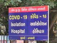 નવસારી જિલ્લામાં કોરોના સંક્રમણ વધતા જિલ્લાનું આરોગ્ય વિભાગ વિવિધ તૈયારીમાં જોતરાયું નવસારી,Navsari - Divya Bhaskar