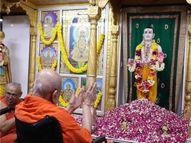 અમદાવાદમાં મણિનગર કુમકુમ મંદિર ખાતે સ્વામિનારાયણ ભગવાનની 240મી જયંતી અને 28મો પાટોત્સવ ઓનલાઈન ઉજવાશે અમદાવાદ,Ahmedabad - Divya Bhaskar