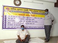 કોરોનાથી કરોડોનું નુકસાન થતા પોતાની માંગણીઓને લઈને અખિલ ગુજરાત પ્રવાસી વાહન સંચાલક મહામંડળના પ્રમુખ ધરણાં પર ઉતર્યા|સુરત,Surat - Divya Bhaskar