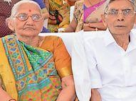 ભરૂચમાં પતિ-પત્નીને એક સાથે મુખાગ્નિ આપવામાં આવતા વાતાવરણ ગમગીન બન્યું ભરૂચ,Bharuch - Divya Bhaskar
