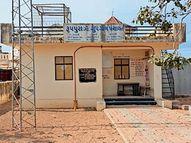 રૂપપુરા ગામે 25 વર્ષથી તમામ ચૂંટણી સમરસ|પાલનપુર,Palanpur - Divya Bhaskar