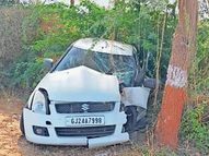 ચાલકને ચક્કર આવતાં કાર ઝાડ સાથે અથડાતાં બે પોલીસ કર્મચારીને ઈજા પાટણ,Patan - Divya Bhaskar