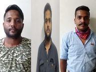 શામળાજી ચેકપોસ્ટ પાસેથી વૈભવી કારમાં ગુપ્ત ખાનામાં સંતાડેલા 80 લાખ સાથે ત્રણ પકડાયાં|મોડાસા,Modasa - Divya Bhaskar