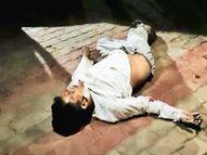 માનસિક અસ્થિર શખ્સે જ્યુબિલી ગ્રાઉન્ડ પાસે ત્રીજા માળેથી કુદકો માર્યો|ભુજ,Bhuj - Divya Bhaskar