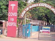 નવસારી સિવિલમાં કોવિડ દર્દીની સારવાર માટે જરૂરી 18ની જગ્યાએ 8 જ ડોકટર, 100ની સામે માત્ર 60 નર્સ નવસારી,Navsari - Divya Bhaskar